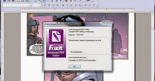 Crack Foxit Advanced PDF Editor - картинка 1