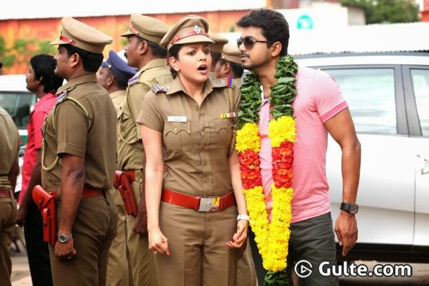 Jilla Movie Latest Stills