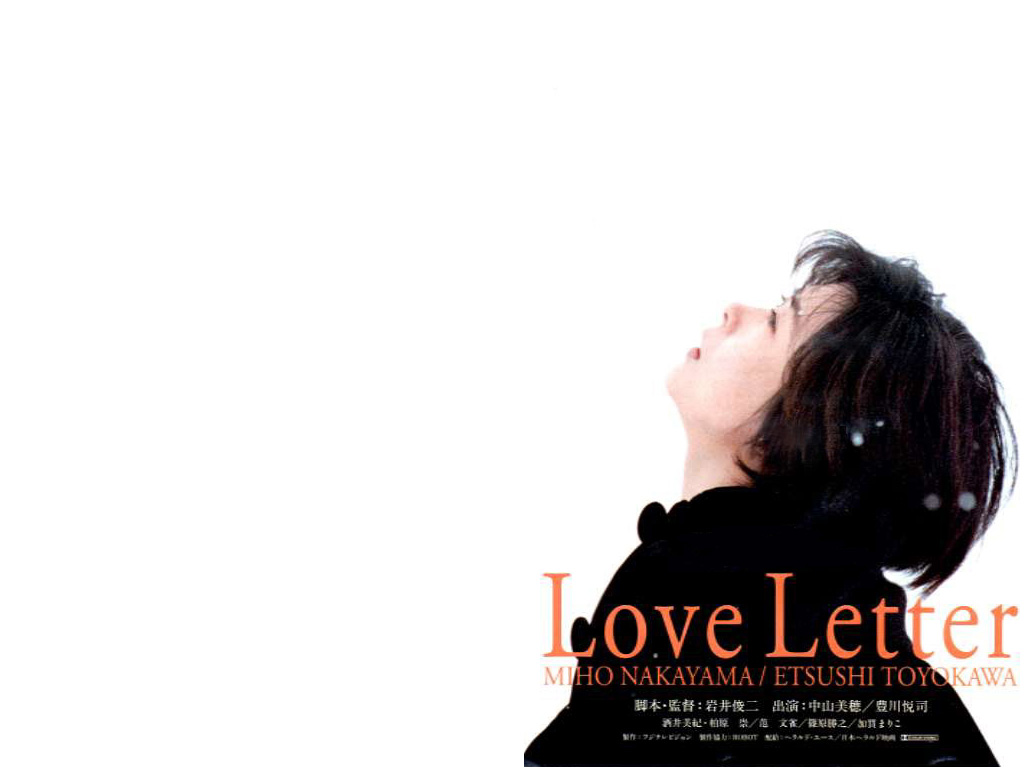 Love Letter Movie
