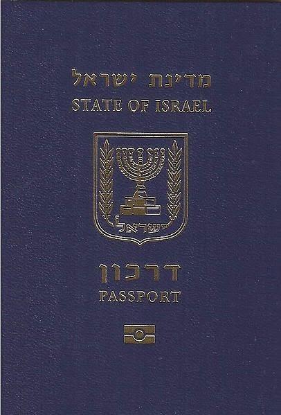 paspor-israel