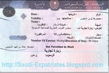 how to check my open work permit canada