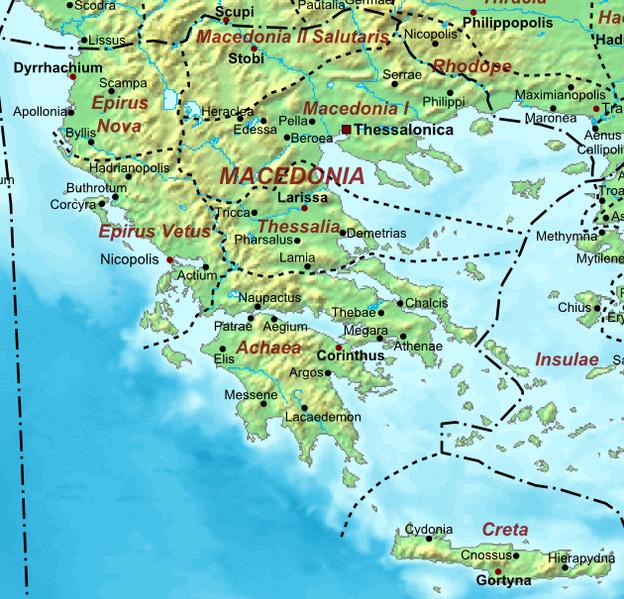 Epirus Nova