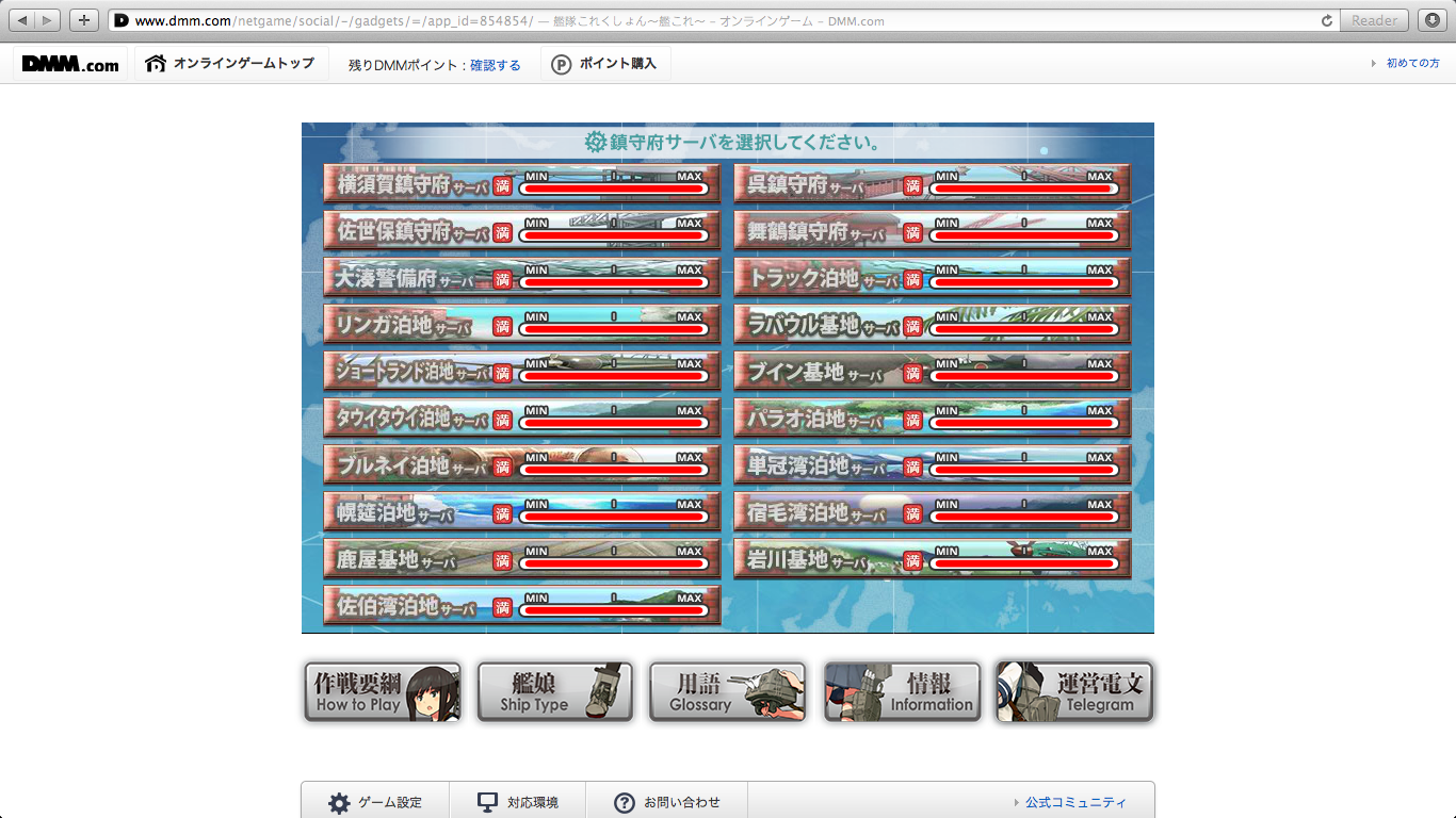 how to buy dmm points kancolle