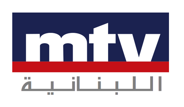 mtv lebanon frequencies on all satellites 2018 fr233quence