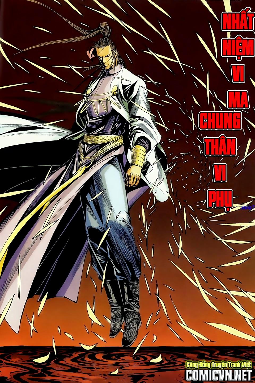 Cổ Long Quần Hiệp Truyện chap 84 Trang 2 - Mangak.info