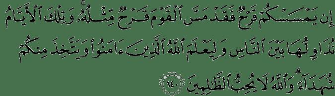 Surat Ali Imran Ayat 140
