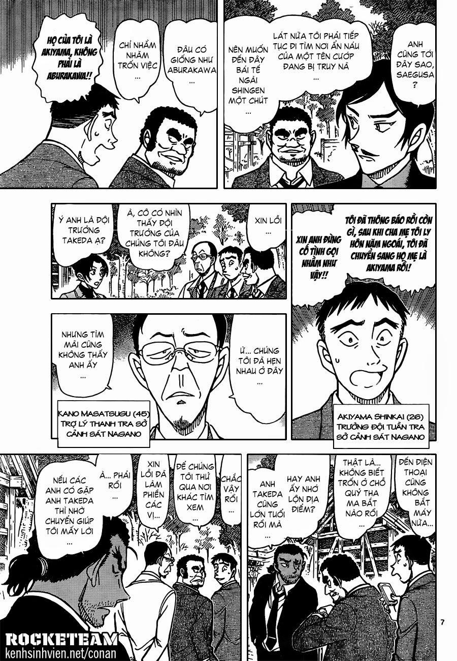 Thám Tử Lừng Danh Conan - Chapter 913 - Pic 7