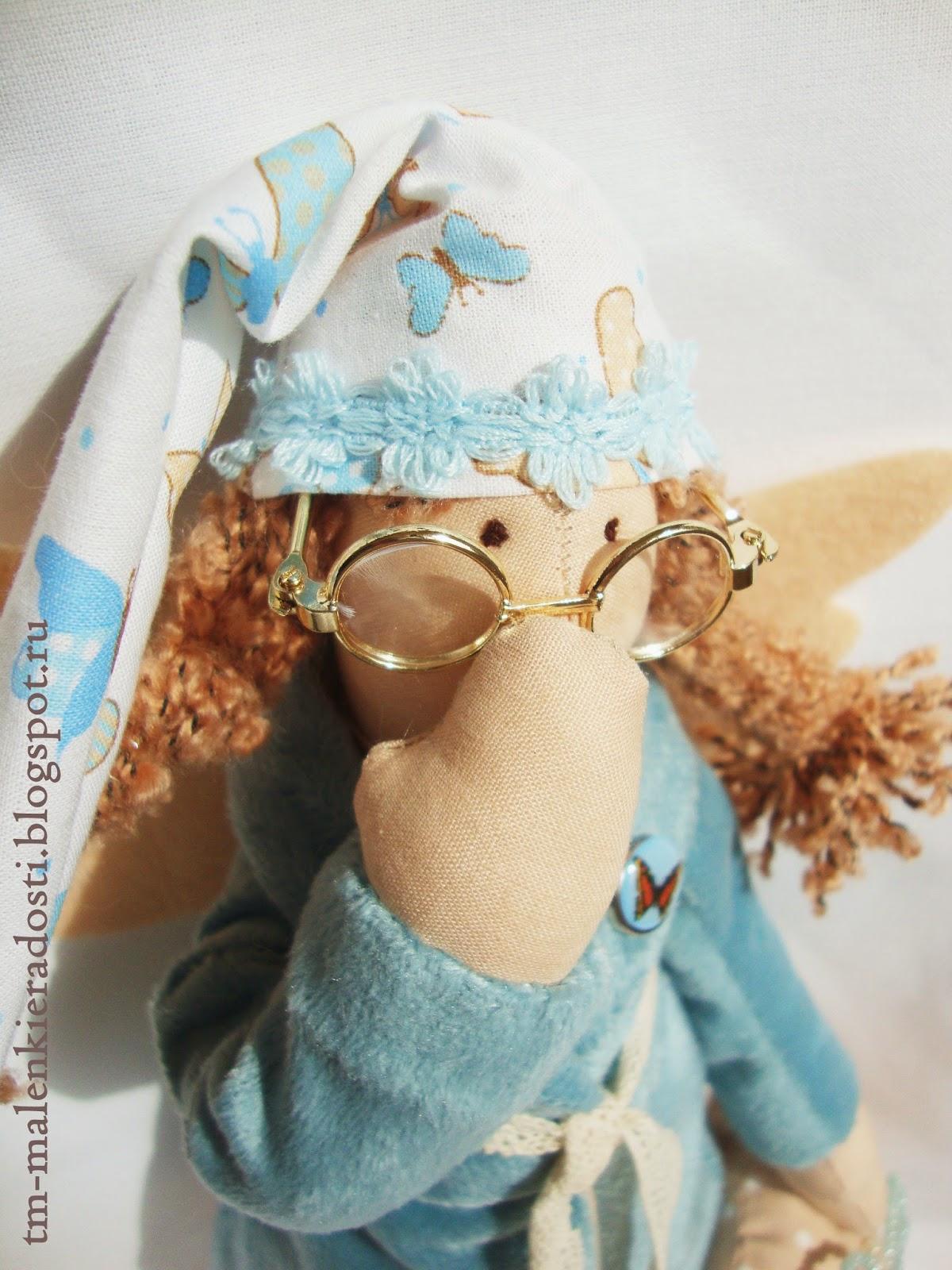 Ангел Сна. интерьерная кукла ручной работы