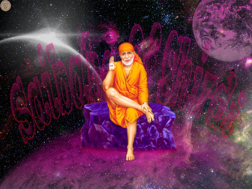 A Couple of Sai Baba Experiences - Part 820