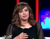 برنامج  كلام تانى مع رشا نبيل - -  حلقة يوم الجمعه 1-5-2015