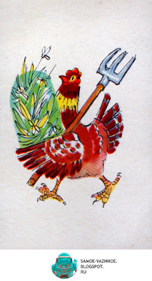Игра Домики-сказки СССР советская старая из детства лото для детей