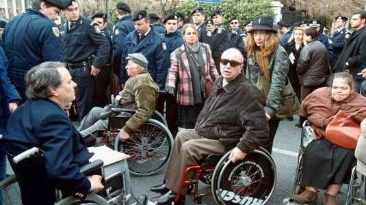 Κέντρα Πιστοποίησης Αναπηρίας: Τα μνημονιακά ΚΤΕΟ ανθρώπων