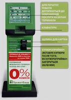 можна поповнити телефонний рахунок без комісії, від 10 грн