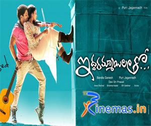 Iddarammayilatho Movie Online Songs