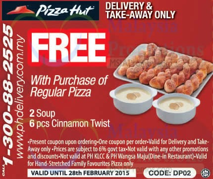 Puppet hut discount coupons