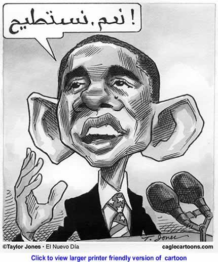 Barack Obama Political Cartoons 2014