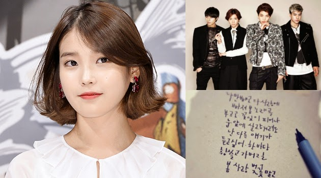 Singer iu dating scandal