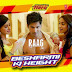 Galat Baat Hai Latest Song  - Main Tera Hero- Lyrics & English Translation 2014