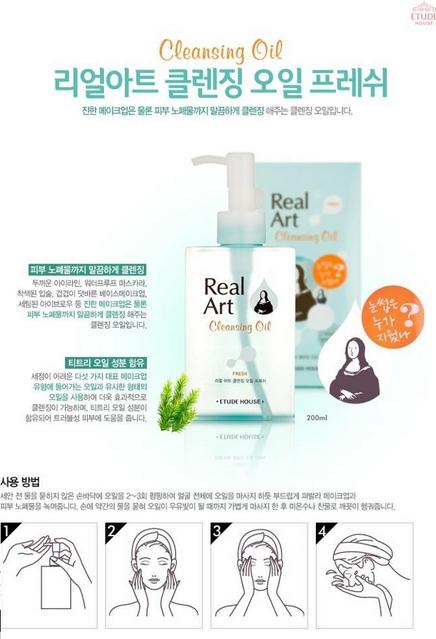 desmaquillador-de-aceite-del-la-marca-coreana-etude-house