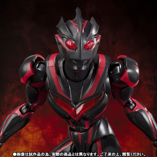 Bandai Ultra-Act Ultraman Noa Dark Zagi Figure - Tamashii Web Exclusive