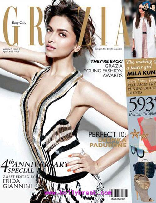 Deepika Padukone Grazia - (8) - Bollywood Magazines April 2012 Cover Scans