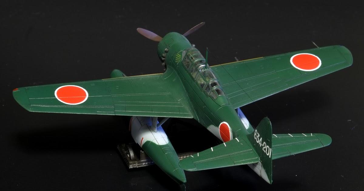 瑞雲 (航空機)の画像 p1_36