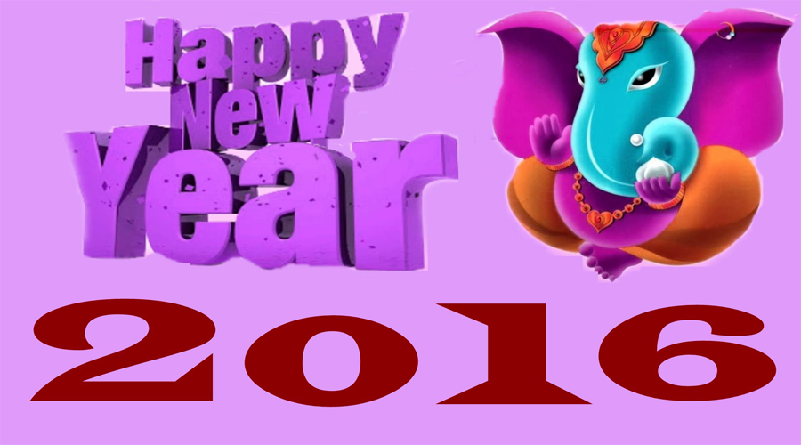 happy new year 2016 lord ganesh wishes greetings photos hd