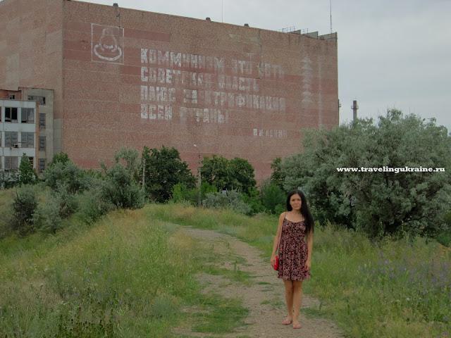 ЦНИЛ после войны 2014, Славянск
