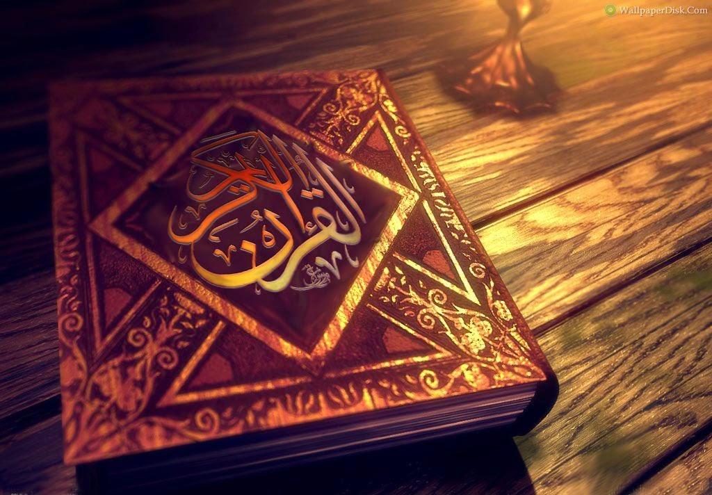 Cahaya Membaca Surah Alkahfi