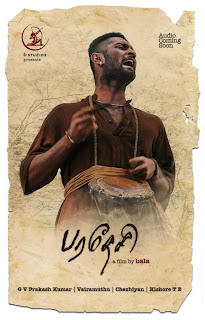 Paradesi 2013 Tamil Full Watch Movie Online