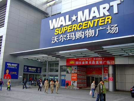 walmart in korea 1 case 7 : failure of wal-mart korean market wal-mart, an american multinational retailer which operates as a chain of hypermarkets, discount department stores, and grocery stores with over 3,700 stores in the us and 2,400 stores in other countries, for example in brazil, canada, mexico, germany, china, japan and south korea.