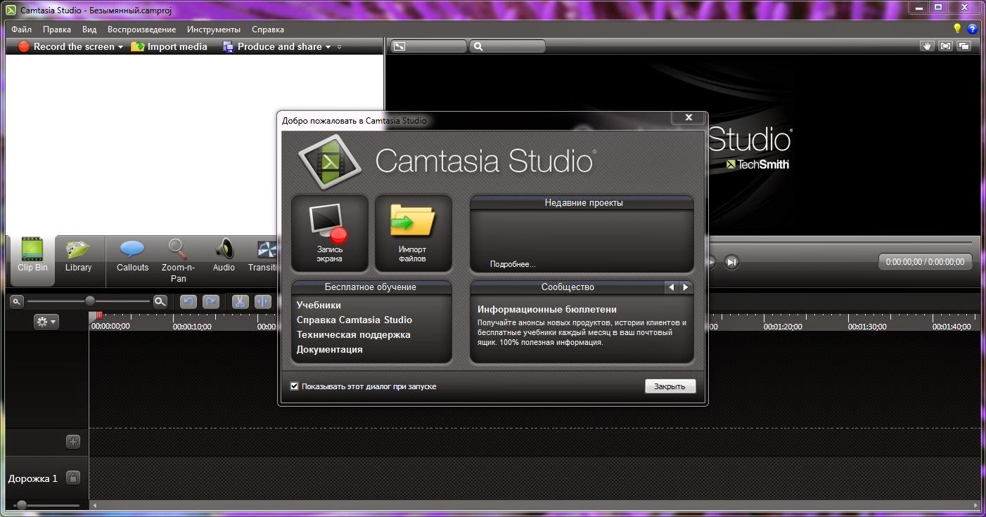 camtasia studio free download for windows 7 64 bit