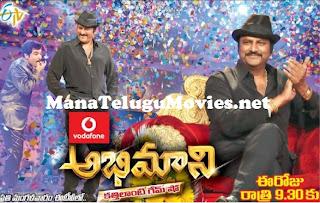 Dr.Mohan Babu-E 2 in Abhimaani Show -9th Aug