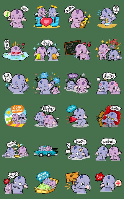 Ton Or & Kor Kaew Animated Twin Elephant