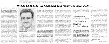 Antoine Basbous