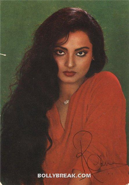 Rekha in her young days looking hOT - (5) - Rekha Hot Pics - 1980's 1970's Rekha Photo Gallery