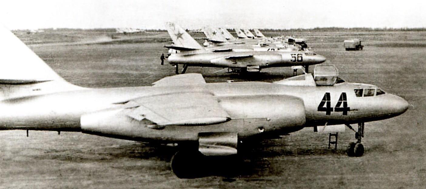 Ил-28У