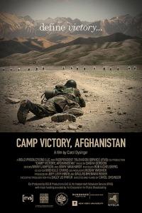 Camp Victory, Afghanistan (2010)