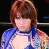 WWE oficializa a contratação de Kana