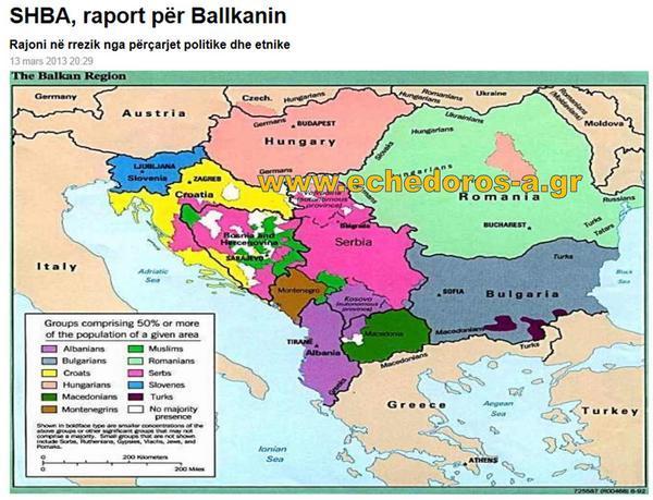 Χάρτης της cia για τα βαλκάνια. τα