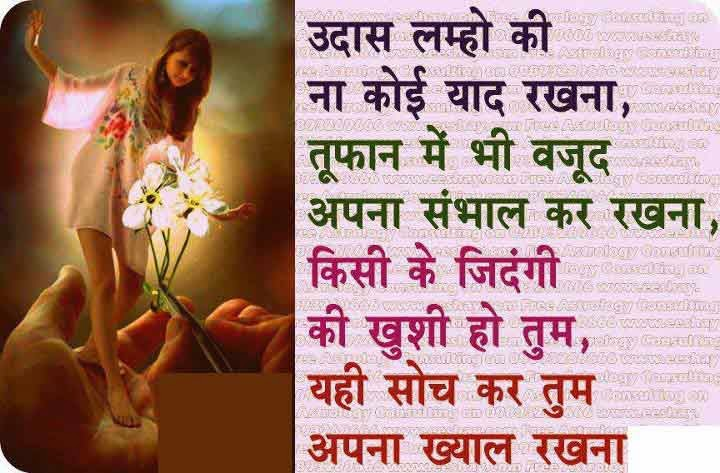 Funny Love Quotes Shayari : Funny jokes in Hidni For Facebook Status for Facebook For friends for ...