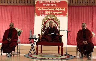 Mya Sein Taung Sayadaw Dhamma Talk