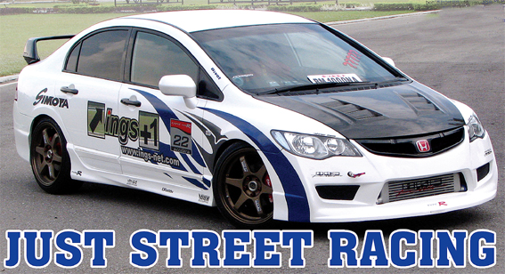 Honda New Civic -07 : Just Street Racing