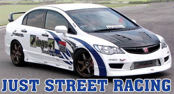 Honda New Civic -07 : Just Street Racing