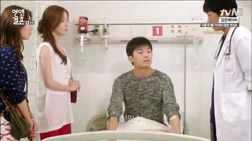 Sinopsis love marriage episode 16