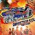 Kamen Rider Fourze | Revelada capa da Director Cut