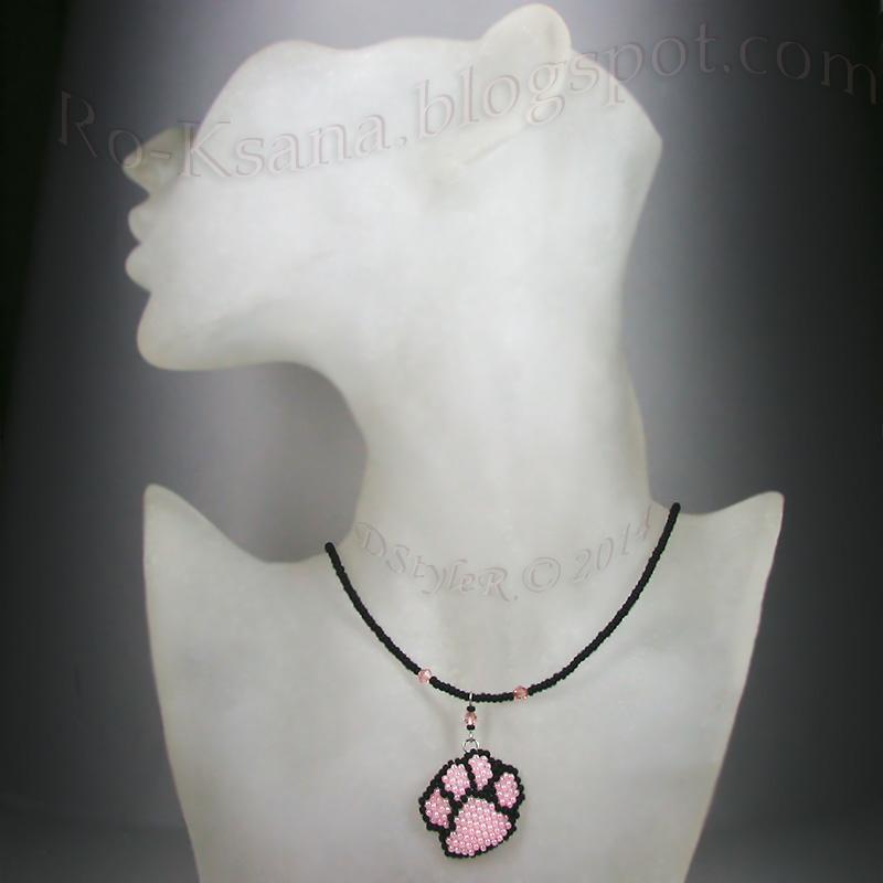 "Handcrafted pendant ""Kitten Paw Print"" Кулон Ручная работа бисероплетение подарок девушке"