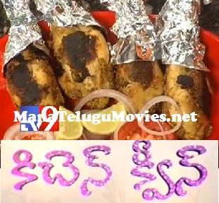 Mint Chicken Kabab in Sweet Kitchen – 19th Feb
