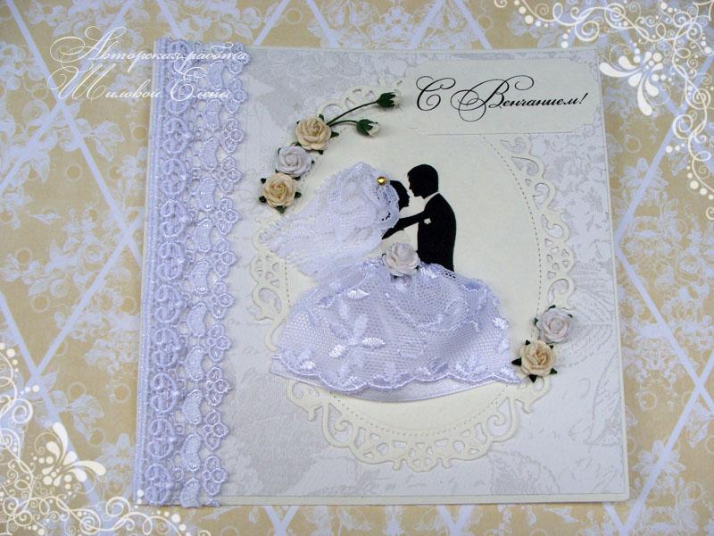 Сделать свадебные открытки своими руками мастер класс