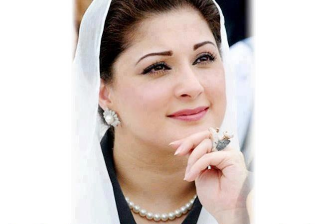 Beautiful Maryam Nawaz Sharif Pictures 2013